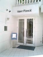 VERT FONCE(ヴェルフォンセ)