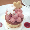SWEETS & CAFE Amis(アミス)