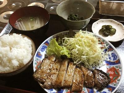 ogami亭