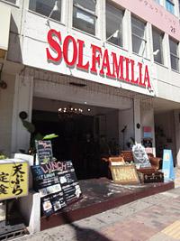 SOLFAMILIA
