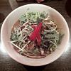 遊菜 博多屋-創作麺料理研究所-