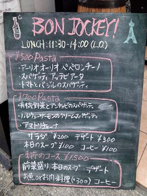 BON JOCKEY