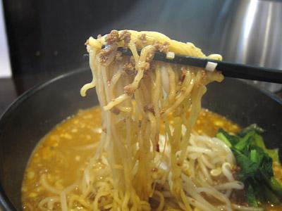 舞鶴麺飯店