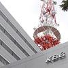 日曜お昼のKBCラジオ「中島探偵団」にでま~す☆