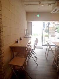 イリオモテネコ食堂